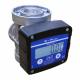 Счетчик цифровой G- FLOW (до 120 л/мин)